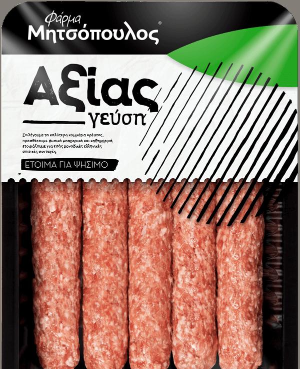 kebab d